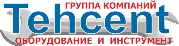 TEHCENT.RU - автосервисное оборудование и инструмент